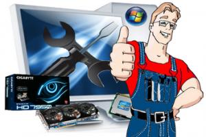 Видео Драйвера Nvidia