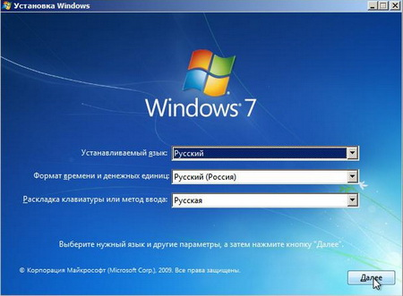 ustanovka-windows7