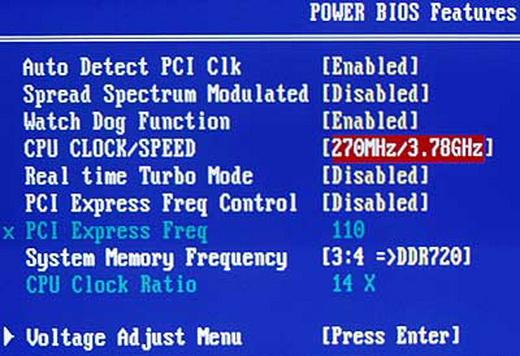 разгон процессора в биосе