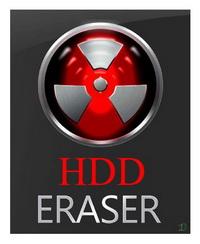 Eraser HDD_2014